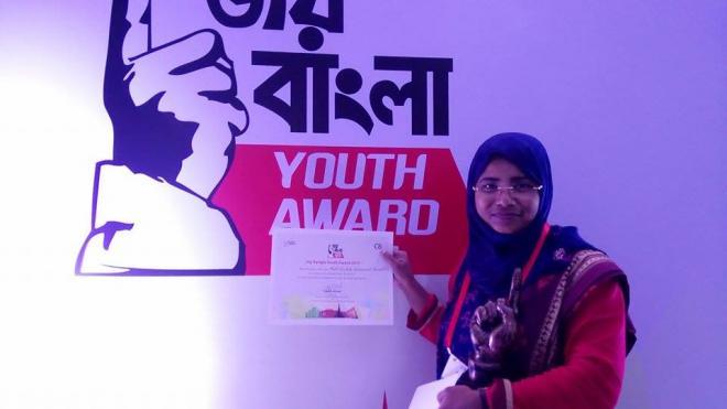 """MLAF won the """"Joy Bangla Youth Award 2017"""""""